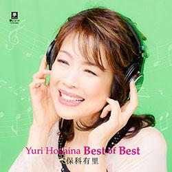 Yuri Hoshina Best of Best